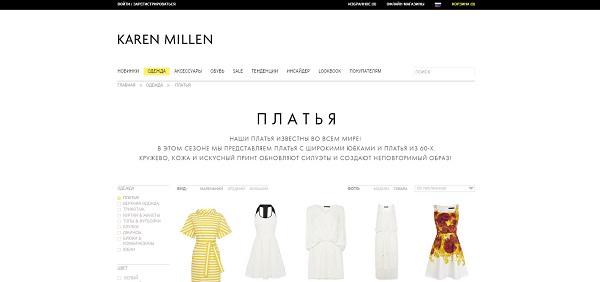 официальный сайт Карен Миллен