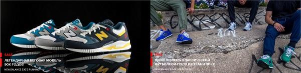 Оригинальные кроссовки нью баланс