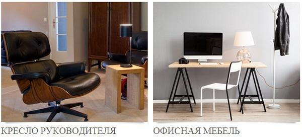 Мебель WestWing для кабинета