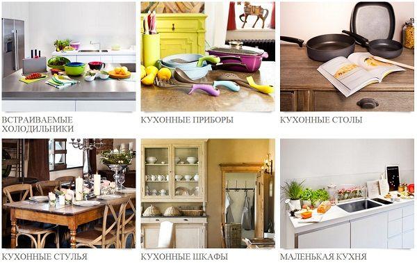 Мебель для кухни ВестВинг