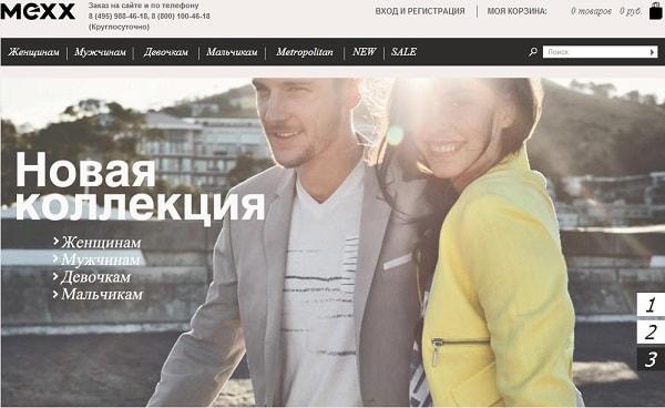 мехх новая коллекция одежды