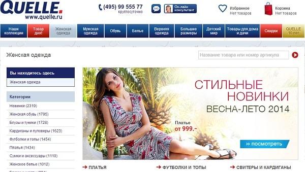 Ласкана Интернет Магазин Женской Одежды Доставка